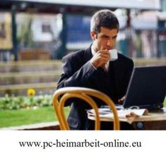 Firma Moderne Geschäftsidee . Ein PC Job durch Heimarbeit als sicheren Arbeitsplatz    aus Nuernberg