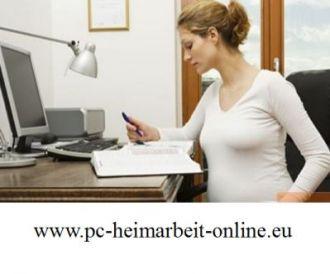 Firma Online Job im Gesundheitswesen , arbeiten als Fachberater über Home Office aus Berlin
