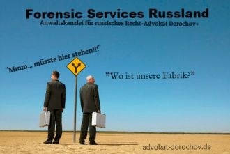 Firma Backgroundcheck in Russland-Überprüfung der uristischen Personeb aus Muenchen